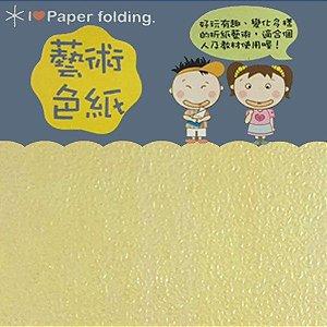 Papel para Origami 5x5cm Face Única Amarelo Iridescente EC15 (30fls)