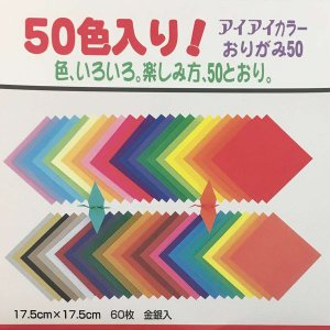 Papel P/ Origami 17,5x17,5cm Liso Face única 50 Cores E-30-175 (60fls)