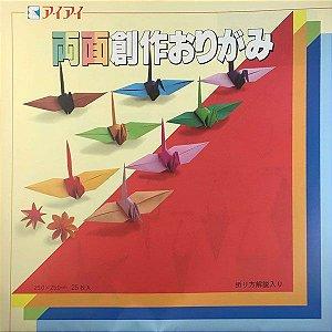 Papel P/ Origami 25x25cm Liso Dupla-face 16 Combinacões De Cores R-3025 (25fls)