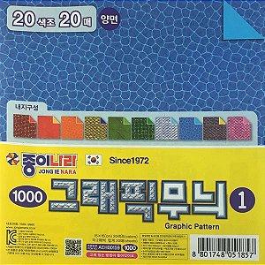 Papel de Origami 15x15cm Dupla-Face Estampado Graphic Pattern AEH00159 (20fls)