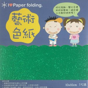 Papel p/ Origami 10x10cm Face Única Verde Metálico EC25 (15fls)