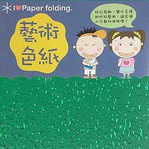 Papel para Origami 5x5cm Face Única Verde Metálico EC15 (30fls)