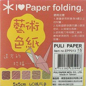 Papel P/ Origami 5x5cm Dupla-Face Lisa EPP013 (40fls)