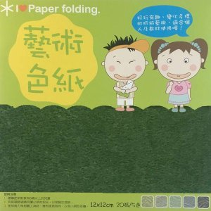 Papel p/ Origami 12x12cm Dupla Face Lisa EPP005 (20fls)