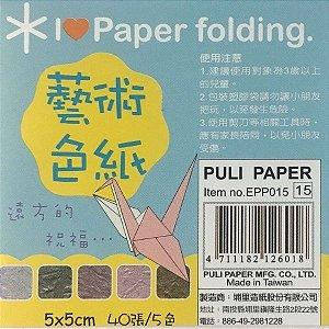 Papel P/ Origami 5x5cm Dupla Face Lisa EPP015 (40fls)
