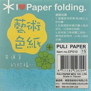 Papel p/ Origami 5x5cm Dupla-Face Lisa EP010 (40fls)