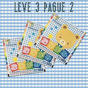 Papel P/ Origami 15x15cm Liso Face Única 16 Cores S-202 azul (50fls) - Leve 3 Pague 2
