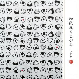 Papel p/ Origami 15x15 Chiyogami Niguiri Daiso (30fls)