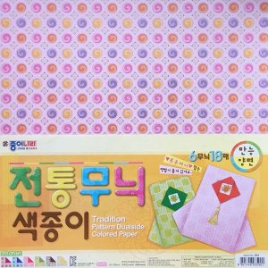 Papel p/ Origami 30x30 Dupla-Face Estampada Tradition Pattern Dualside Colored Paper CP16Y1 (18 fls)
