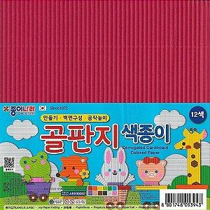 Papel de Origami 17x17 Papelão Ondulado ABE00002 (12fls)