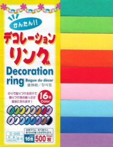Papel P/ Origami 2,1x15cm D-045 E-5 Decoration Ring (500fls)