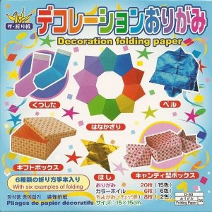 Papel P/ Origami 15x15cm D-83 35 Decoration Folding Paper (34fls)