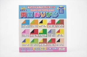 Papel P/ Origami 15x15cm Lisa Dupla-Face D-83 37 (45fls)