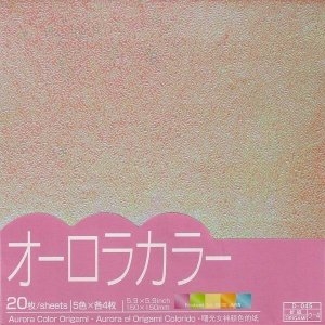 Papel de Origami Aurora Color 15x15 (20 fls) Daiso