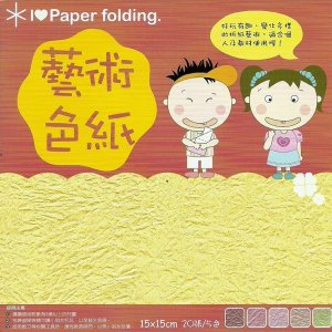 Papel P/ Origami 15x15cm Dupla-Face EPP001 (20fls)