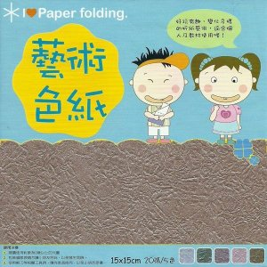 Papel P/ Origami 15x15cm Dupla Face EPP003 (20fls)