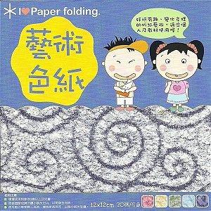 Papel P/ Origami 12x12cm Dupla Face CNR002 (20fls)