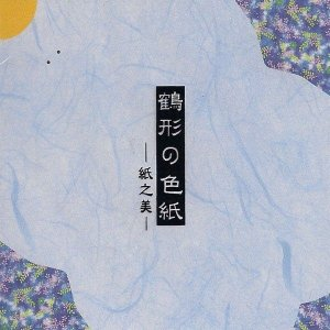 Papel P/ Origami 7x7cm 3870221 Azul (50fls)