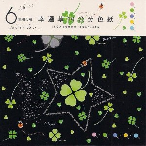 Origem Papel P/ Origami 10x10cm Estampado Face única 3848 (30fls)