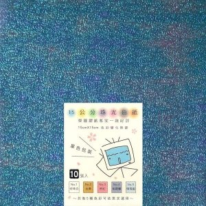 Papel P/ Origami 15x15cm Texturizado Azul Escuro N.4 Aurora Effort (10fls)