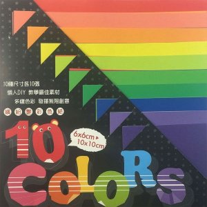 Papel P/ Origami 10 Tamanhos GT4004 (100fls)