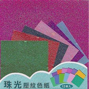 Papel P/ Origami Iridescente 15x15cm & 8x8cm Face única PP-24025A (18fls)
