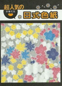Papel P/ Origami 7,3x7,3cm Estampado Face única JA92A-1007 (30fls) - 7048