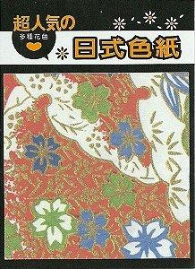 Papel P/ Origami 7,3x7,3cm Estampado Face única JA92A-1007 (30fls) - 7051