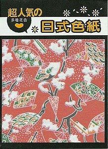 Papel P/ Origami 7,3x7,3cm Estampado Face única JA92A-1007 (30fls) - 7053