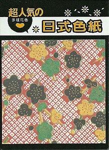 Papel P/ Origami 7,3x7,3cm Estampado Face única JA92A-1007 (30fls) - 7055
