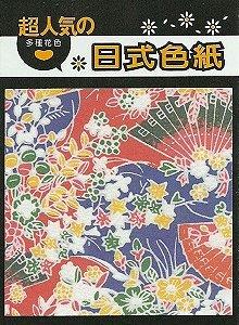 Papel P/ Origami 7,3x7,3cm Estampado Face única JA92A-1007 (30fls) - 7049