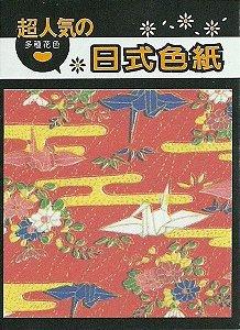 Papel P/ Origami 7,3x7,3cm Estampado Face única JA92A-1007 (30fls) - 7056