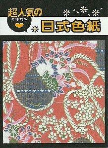 Papel P/ Origami 7,3x7,3cm Estampado Face única JA92A-1007 (30fls) - 7054