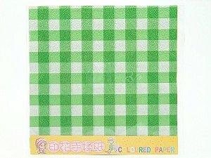 Papel P/ Origami P-024-8 20 - Chinapen (10fls)