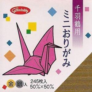 Papel p/ Origami 20-1273 Senbazuryo Mini Origami - Grimmhobby (245fls)
