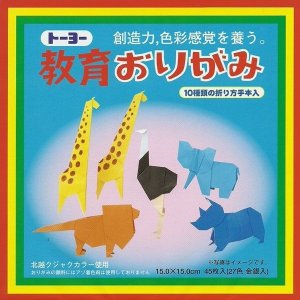 Papel P/ Origami 15x15cm Liso Face única 27 Cores 000006 (45fls)
