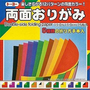 Papel P/ Origami 15x15cm Liso Dupla Face 12 Combinações - 004014 (35fls)