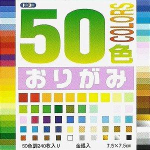 Papel P/ Origami 7,5x7,5cm Liso Face única 50 Cores 001015 (240fls)