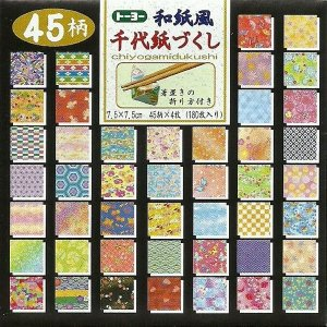 Papel P/ Origami 7,5x7,5cm Estampado Face única Chiyogamidzukushi 18045-500 (180fls)