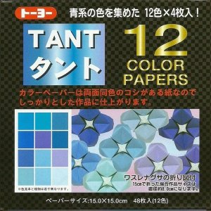 Papel p/ Origami 15x15cm Liso Dupla-Face Tant Azul (48fls)