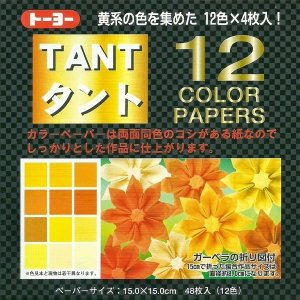 Papel P/ Origami 15x15cm Liso Dupla Face Tant 12 - Toyo Color Amarelo (48fls)