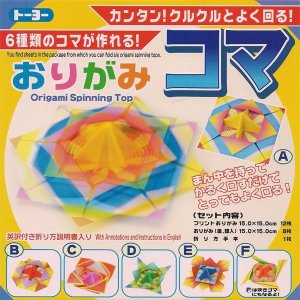 Papel P/ Origami 15x15cm 007071-200 Spinning Top (koma) (21fls)