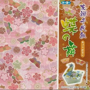 Papel P/ Origami 15x15cm Estampado Face única Yuzen 010043-20 (32fls)