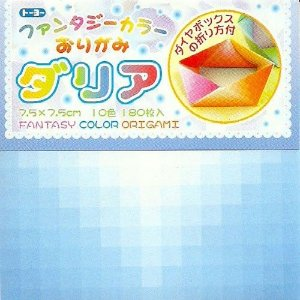Papel P/ Origami 7,5x7,5cm Estampado Face única 10 Cores Dalia (180fls)