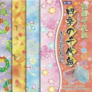 Papel P/ Origami 15x15cm Estampado Face única Chiyogami 010213 (32fls)