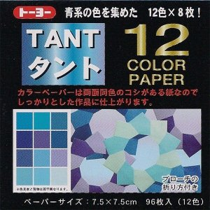 Papel P/ Origami 7,5x7,5cm Tant Azul - Toyo (96fls)