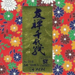 Papel P/ Origami 7,5x7,5cm Estampado Face única Washi N0. 016 (160fls)