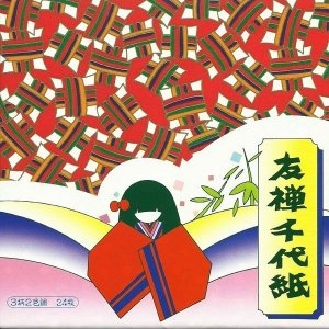 Papel P/ Origami 15x15cm Estampado Face única Yuzen Ningyo YU-2015 (24fls)