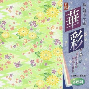 Papel P/ Origami 15x15cm Estampado Face única Chirimen HY2015 (25fls)