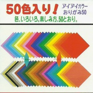 Papel P/ Origami 7,5x7,5cm Liso Face única 50 Cores E-2007 (240fls)